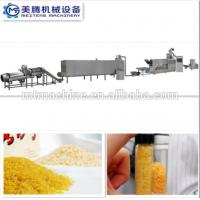 China CE Certificate Industrial Nutrition Artificial rice processing line /making machinery/extruder wholesale