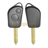 Buy cheap Remote Key Fob Case for Citroen Saxo Xsara Picasso 2 Buttons from wholesalers