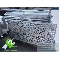 China Laser Cut Aluminium Curtain Wall Cladding Decoration Exterior 3mm Thickness on sale