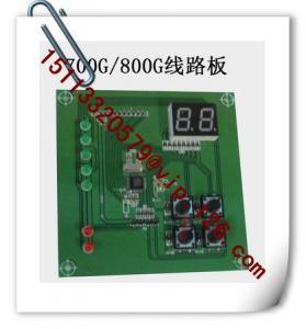 China China 700G/800G Hopper Loader PCB Manufacturer wholesale