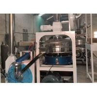Buy cheap Full Automatic Plastic Pulverizing Machine 30 Kw Low Electricity Consumption from wholesalers