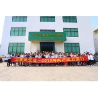 China The Puchasers Delegation to the Plantation and Storage Warehouse wholesale