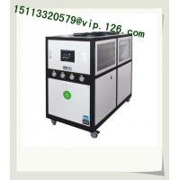 China R407C environmental friendly chillers For Belgium wholesale