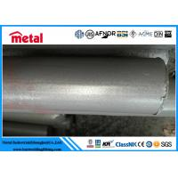 China ASTM A312 253MA Super Austenitic Stainless Steel Pipe 3/4 Inch to 48 inch Diameter STD wholesale