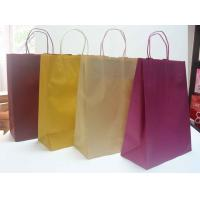 China Purple / Yellow / Brown Paper Bag Packaging Eco-friendly With Stylish Logo on sale