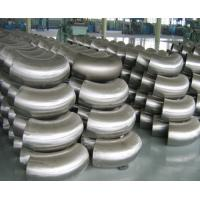 China Stainless Steel Elbow wholesale