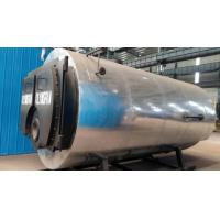 China WNS1.5-1.0-Y(Q) Horizontal Oil(Gas)-Fuel Steam Boiler on sale