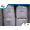 China Powder Oilfield Drilling Chemicals KCL 99.5% Fertilizer Oil Drilling Grade Salt wholesale