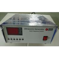 Quality Piezoelectric Digital Ultrasonic Generator Drive , ultrasoundPower Supply with Screen for sale