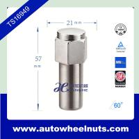 China Cold Forged Color 12 X 1.5 Wheel Lug Nuts Mag Style Length 57mm , Hex 21mm wholesale
