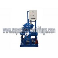 China Heavy Fuel Oil Power Station Equipment Oil Purification Module wholesale