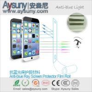 China Anti-myopia Anti-eyestrain Anti-blue Light Screen Protector Film Roll wholesale