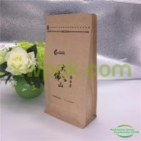 Custom Printed Foil Food Grade Brown Paper Bags With Valve Customized Color