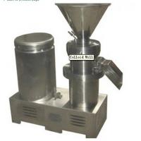 China Colloid Mill wholesale