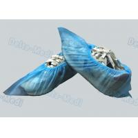 China Clinic Disposable Surgical Shoe Covers , Hygienic Shoe Covers Universal Size wholesale