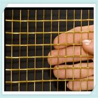 Copper Wire Mesh/Copper screen mesh/Copper screen Manufactures