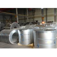 China Commercial Quality Ccold Rolled Mild Steel In Coil For Precision Instrument wholesale