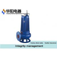 Buy cheap Single Stage Centrifugal Sewage Water Pump 0.75-7.5KW For Paper Making And from wholesalers