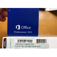 China Permanent Useful Micro Office 2013 Professional Plus For 1 Device Using wholesale