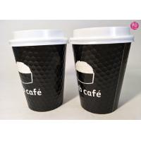 Buy cheap 12oz Glossy Printed Insulated Two Layer Double Wall Hot Drink Paper Cups Diamond from wholesalers