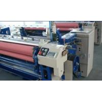 China Water Jet Loom with Dobby Weaving Machine wholesale