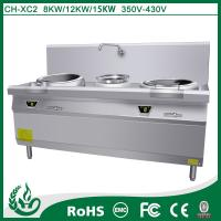 China kitchen appliance all 304 stainless steel electric stove price wholesale