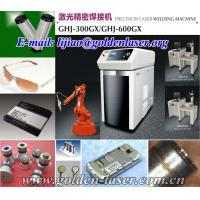 China High Precision Laser Welding Machine For Metal wholesale
