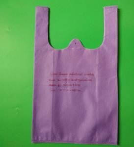 China Medium Non woven vest shopping bag in purple color,  30+14x49.5cm,100% virgin, eco-friendly wholesale