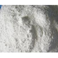 China  3593-85-9 Injective Anabolic Steroids Methandriol Dipropionate Raw Material For Muscle Growth wholesale