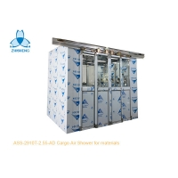 Buy cheap Cargo Air Shower Tunnel With 4 Leaf Auto Sliding Doors from wholesalers