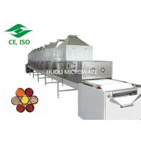 China Conveyor Belt Food Dryer Stainless Steel Food Microwave Drying Oven wholesale