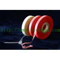 China water soluble seed tape film wholesale