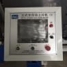 China 2.9m High Patented Glass Processing Machine Automatic Insulating Glass Loading wholesale