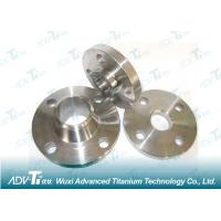 China Lightweight 3AL 25V Titanium Forging Silvery-White Metal For Knives wholesale
