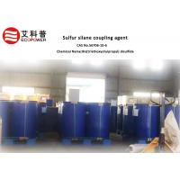 China 567056 10 6 Reducing Compound Viscosity Sulfur Silane Coupling Agent  DS - 75 wholesale