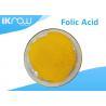 China 99% Assay Folic Acid Derivatives USP41Folic Acid Vitamin B9 C19H19N7O6 wholesale