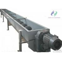 China Silo Feed Screw Conveyor For Powder Granular And Small Block Materials wholesale