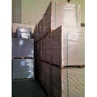 China 300gsm white cardboard wholesale