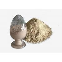 China Low Cement Castable Refractory Cement For Iron Making Furnace , Heat Resistant on sale