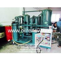 China Used Hydraulic Oil Recycling Plant | Hydraulic Oil Regenration System TYA-R wholesale