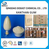 China Meat / Baking Xanthan Gum Stabilizer Food Grade Cream White Color wholesale
