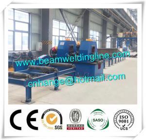 China Automatic H Beam Welding Line , H Beam Gantry Welding And Straightening Machine wholesale