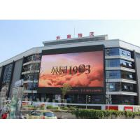 China Best Visual Effects Full Color Led Video Wall Rental for Shopping Mall Facades ROHS wholesale