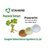 China Isoflavone Pueraria Lobata Extract 20- 99% Puerarin Brown / White Powder wholesale