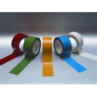 China Strongest Adhesive Tape on sale