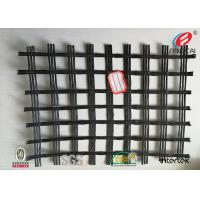 China Durable Polyester Geogrid Reinforcing Fabric High Tensile Strength BLACK wholesale