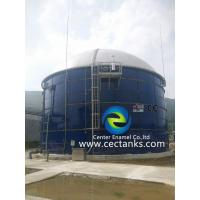 China Enamel Steel Coated Bolted Storage Tanks For Biogas Reactor 18,000 M³ Capacity wholesale