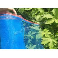 China Moisture Resistance Insect Proof Mesh , Static - Free Tasteless Large Insect Screen wholesale