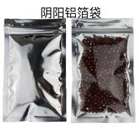 China Flexible Printing Eco Stand up Aluminum Foil Packaging Bags  with Handle wholesale