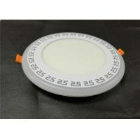China 12W + 4W Recessed Led Panel Light Double Color Round Warm White AC 85-265V wholesale